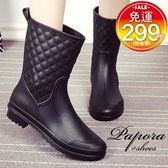 免運PAPORA菱格紋防水半筒雨靴雨鞋短靴K913黑色