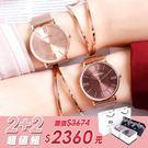 錶面的放射紋光澤與羅馬字刻度 為手錶注入輕熟優雅的力量 搭配知性高雅的流線手鐲 一起佩戴造型感更突出