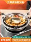 旋轉式升降火鍋鍋家用商用多功能不銹鋼火鍋盆鴛鴦子母鍋電磁爐用 好樂匯
