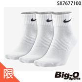 NIKE 耐吉U NK EVERYDAY LTWT ANKLE 3PR  基本款短襪3雙入 專業運動襪 SX7677100