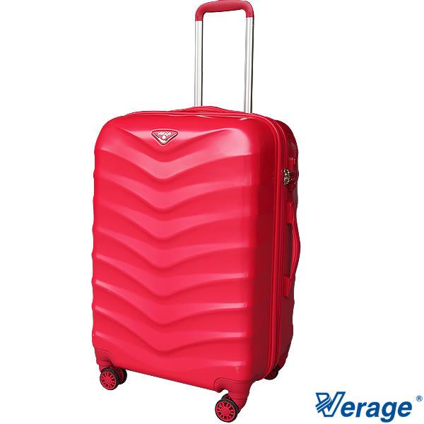 Verage 維麗杰 24吋 海鷗系列隱藏式加大旅行箱 (桃紅色)
