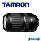 Tamron 騰龍 全新 SP 70-300mm F/4-5.6 Di VC USD (A030) 變焦望遠鏡頭 ( 70300 ; 俊毅公司貨) A005 後繼