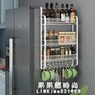冰箱掛架側壁掛架多功能廚房置物架冰箱側邊側面收納架調味架掛鉤 果果輕時尚NMS