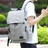 揹包男雙肩包大學生書包男輕便旅游時尚潮流韓版電腦包大容量旅行 LannaS