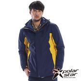 PolarStar 男 兩件式防水羽絨外套『黑藍』 P15233