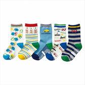[韓風童品](5雙/組)男童棉質襪子 點膠防滑兒童襪 男童短襪 休閑襪子 兒童襪子