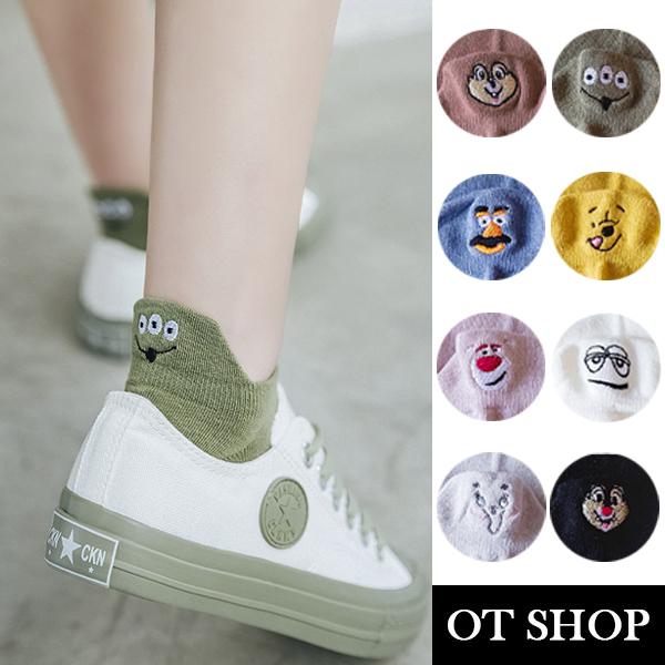 OT SHOP [現貨] 襪子 短襪 船型襪 隱形襪 卡通刺繡 精梳棉 磚紅/草綠/藍/黃/芋粉紫/白/淺灰/黑 M1070