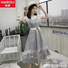 兩件套裝 背帶裙子仙女超仙森系夏裝年新款套裝初中學生韓版少女洋裝 雙十二全館免運