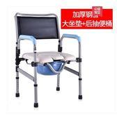 老人坐便椅孕婦坐便器移動折疊馬桶椅殘疾人洗澡椅坐廁椅子 mks免運