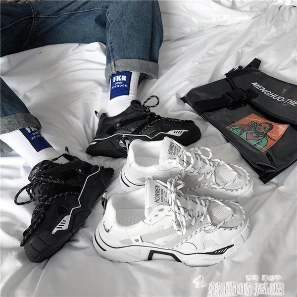 男鞋新款ins網紅運動鞋男厚底鞋百搭白黑色老爹板鞋子男潮鞋 聖誕節交換禮物