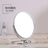 ESH22 360度折疊雙面桌鏡