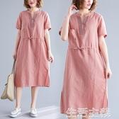 大碼洋裝 棉麻洋裝女夏新款寬鬆文藝範大碼顯瘦V領收腰系帶亞麻裙子 生活主義