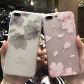 蘋果6手機殼6plus套iPhone7/8硅膠軟6s