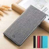 三星 Note9 J8 J6 J4 A8 Star VILI皮套 手機皮套 插卡 支架 內軟殼 隱形磁扣 簡約 皮套 保護套