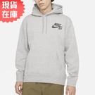 【現貨】NIKE SB ICON 男裝 長袖 帽T 棉質 磨毛 保暖 休閒 滑板 灰【運動世界】CW7065-063