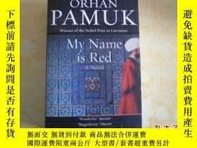 二手書博民逛書店My罕見Name is RedY17030 Orhan Pamu