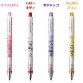 三菱鉛筆 M5-650SR 2019三麗鷗新款自動旋轉0.5mm自動鉛筆