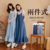 洋裝 Space Picnic|現+預.兩件式-圓領上衣+細肩魚尾洋裝【C21042072】