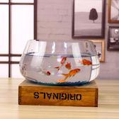 魚缸玻璃圓形辦公桌綠蘿水培家用小魚創意透明小型迷你桌面烏龜缸 艾尚旗艦