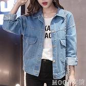 牛仔外套女牛仔外套女春季新款韓版學生寬鬆bf工裝薄款上衣裝短款夾克快速出貨