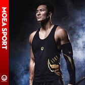運動背心男顯肌肉燙金印花修身潮牌無袖吊帶健身籃球訓練服