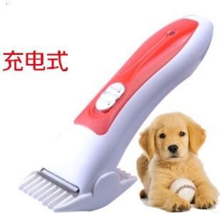 寵物剃毛器狗狗電推剪充電式電動電推子機刀用品貓咪泰迪理髮狗毛 晴天時尚館