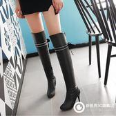 過膝靴長靴細跟高跟鞋水鉆拉鏈性感女鞋 Xgpj30