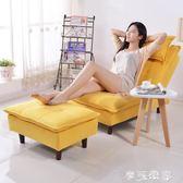 躺椅沙發懶人沙發單人北歐榻榻米臥室客廳椅子個性創意陽台休閒躺椅小沙發 MKS摩可美家
