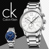 CK手錶專賣店 K2G27146 男錶 不鏽鋼 碼錶 白面 三眼計時 日期 強化玻璃瑞士 石英