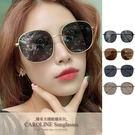 《Caroline》★年度最新網紅款潮流行時尚百搭抗UV太陽眼鏡 71301標檢局D74321