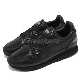 【海外限定】Puma 休閒鞋 Mirage OG Suit 黑 金 男鞋 復古慢跑鞋 皮革鞋面 【ACS】 38252202