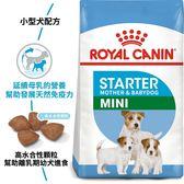 *WANG*法國皇家MNS小型離乳犬飼料(原PRBA28)-3公斤