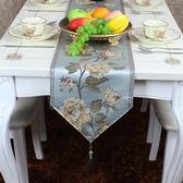 桌旗歐式現代簡約中美式北歐茶幾電視柜餐桌布藝床尾巾裝飾布長條  艾尚旗艦店