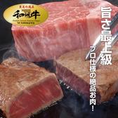 【免運直送】美國日本種和州牛9+厚切凝脂牛排~大份量4片組(250公克/1片)