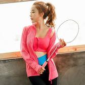 大碼運動速干開衫外套女健身房長袖瑜伽服顯瘦上衣訓練跑步健身服 艾尚旗艦店
