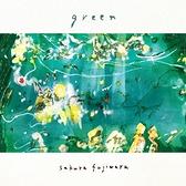 藤原櫻/GREEN