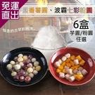 【一等鮮】 大甲芋圓番薯圓300g/波霸...