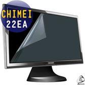 EZstick靜電式電腦LCD液晶螢幕貼-CHIMEI 22EA 22吋寬 專用