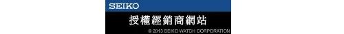SEIKO PROSPEX潛水機械腕錶4R36-07B0D/SRPD27J1