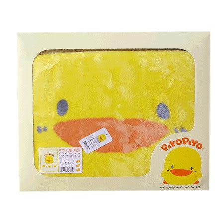 【奇買親子購物網】黃色小鴨童毯