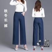 大碼牛仔寬褲 2020春夏新款時尚直筒褲韓版高腰薄款牛仔九分闊腿褲休閒 OB8344