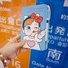 護照夾 網紅正韓日本可愛女護照夾保護套證件包護照包機票夾錢包