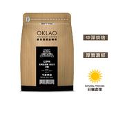 【歐客佬】巴拿馬 艾利達莊園 帝比卡 日曬 咖啡豆 (半磅) 中深烘焙 (11020256)