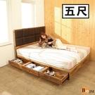 床包《百嘉美》拼接木紋系列雙人5尺6抽房間組2件組/床頭+6抽床底 BE007-5