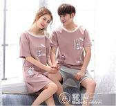 兩件套韓版夏天純棉情侶睡衣女夏季短袖吊帶性感睡裙家居服男套裝 電購3C