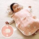 日本製 Hoppetta 六層紗 動物防踢被背心 嬰幼兒款 0~3 歲 M號 扣子款 滿月禮
