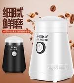 咖啡豆粉碎機家用電動研磨超細打粉機干磨五谷雜糧打碎磨粉機