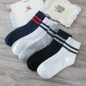 襪子男士中筒襪男襪四季中筒秋冬季長筒襪吸汗運動保暖籃球學院風『櫻花小屋』