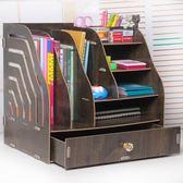 創意電腦桌上組合木質製書架桌面書櫃簡易置物架小型辦公收納架