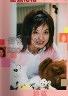 二手書R2YB88年4月《趙薇 林心如 來臺全記錄 珍藏版》興泰出版社